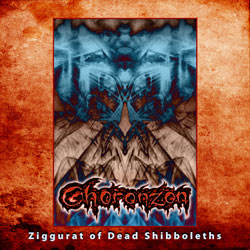 Ziggurat of Dead Shibboleths